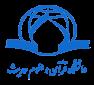 دانشگاه-قرآن-و-حدیث-300x271